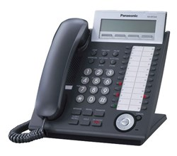 Panasonic Corded Business Phones panasonic kx nt343