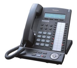 Panasonic Corded Business Phones panasonic kx t7633 black