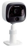 Panasonic Kx-hnc600w Home Monitoring Outdoor Camera