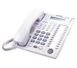 Panasonic KX T7700 Series Corded Phones panasonic kx t7731 banner