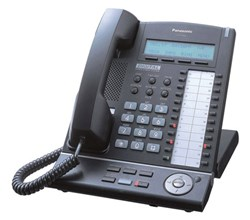 Panasonic KX T7600 Series Corded Phones panasonic kx t7633b banner