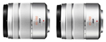Panasonic H-FS45150S (2 Pack) 45-150mm Lens