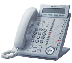 Panasonic Corded Business Phones panasonic bts kx nt343 r