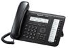 Panasonic BTS KX-NT553-B 3-Line IP Phone