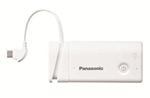 Panasonic Qe-pl102aa-w Mobile Battery Charger