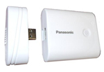 Panasonic Qe-pl202aa-w Mobile Battery Charger