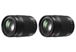 Panasonic H-HS35100-2 Pack 35-100mm / F2.8 ASPH Lense