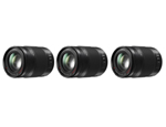 Panasonic H-HS35100-3 Pack 35-100mm / F2.8 ASPH Lense