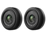 Panasonic H-H020-2 Pack Panasonic Lumix G Single Focal Length Lens