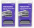 Panasonic Mens Replacement Foil Blade Combo Packs panasonic wes9021pc